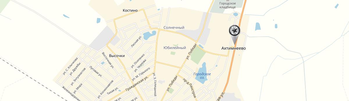 Ремонт холодильников в Ахтимнеево