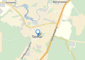 Ремонт холодильников в Троицке московской области